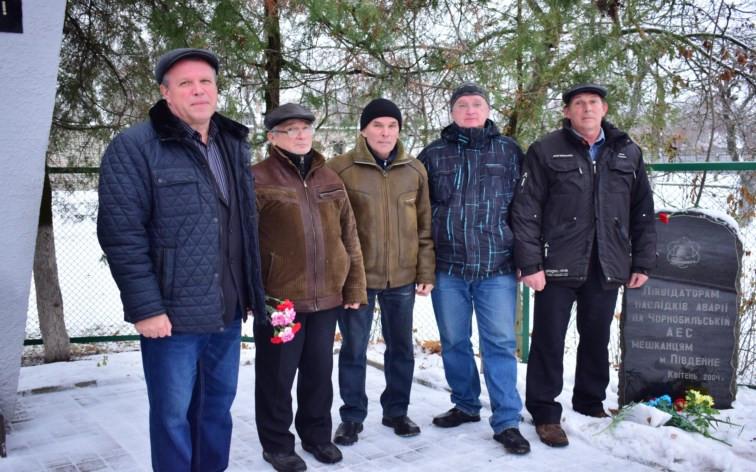 Чорнобильська трагедія не має строку давності