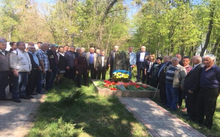 В Харківському районі вшанували учасників ліквідації наслідків аварії на Чорнобильській АЕС